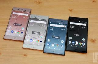 Sony Xperia XZ1、XZ1 Compact電信資費方案總整理(中華 / 遠傳 / 台哥大 / 亞太 / 台灣之星) @LPComment 科技生活雜談