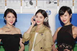 Sony在台推出1000X系列三款藍牙主動降噪耳機 @LPComment 科技生活雜談