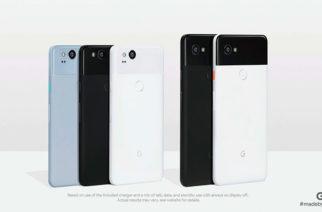 Google Pixel 2 / Pixel 2 XL正式發表:支援握壓操作,DxO 98分超越iPhone 8 Plus與Note 8名列第一 @LPComment 科技生活雜談