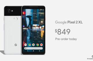 怎選?Google Pixel 2系列與蘋果iPhone X、三星Note 8規格比一比 @LPComment 科技生活雜談