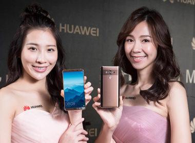 華為公布VoLTE、VoWiFi支援機型,Mate 10更新後可使用中華雙卡雙VoWiFi! @LPComment 科技生活雜談