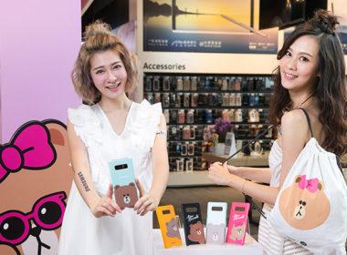 三星 x LINE FRIENDS品牌概念館開幕,搭中華買Note8 / S8系列送角色背蓋等好禮 @LPComment 科技生活雜談