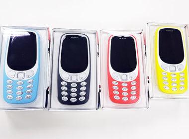 新款Nokia 3310將推出4G版本!並內建以Android為基礎的YunOS @LPComment 科技生活雜談