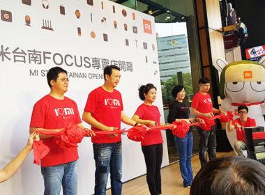 台南米粉新據點!小米台南FOCUS專賣店正式開幕 @LPComment 科技生活雜談