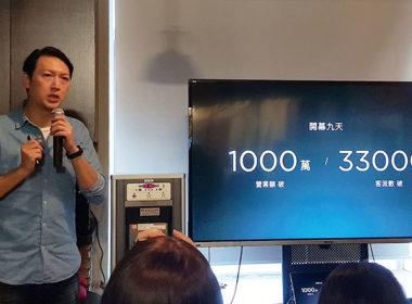 台灣小米將引進更多米家商品,未來3個月內至少有20款新品將上市 @LPComment 科技生活雜談