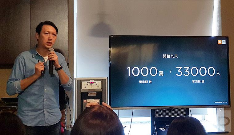 台灣小米將引進更多米家商品,未來3個月內至少有20款新品將上市
