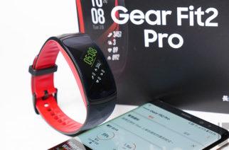Samsung Gear Fit2 Pro開箱:全能運動小夥伴,游泳跑步重訓都難不倒! @LPComment 科技生活雜談