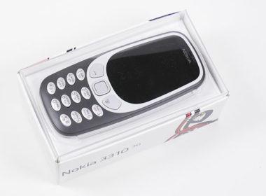 遠傳搭指定費率買Nokia 6 / 8,送Nokia 3310 3G版免費帶回家 @LPComment 科技生活雜談
