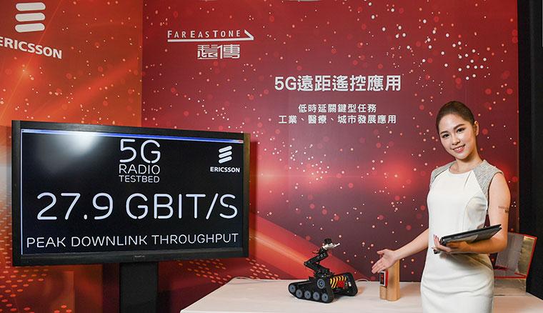 遠傳展示28GHz 5G原型機,網速飆破27Gbps!
