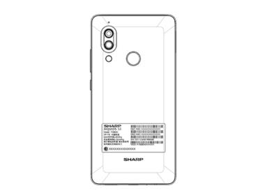 夏普將於1/16正式公布Sharp AQUOS S3,台灣全球首發 @LPComment 科技生活雜談