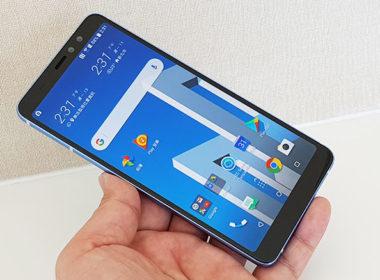 HTC U11 EYEs動手玩:雙前鏡頭散景猛、後相機也有旗艦水準! @LPComment 科技生活雜談