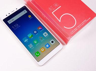 紅米5開箱:超越同級手機的質感與相機,還有爆誇張的電力表現! @LPComment 科技生活雜談
