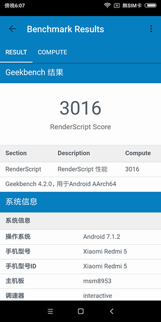 Screenshot_2018-01-30-18-07-34-292_com.primatelabs.geekbench