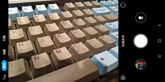 Screenshot_2018-01-31-00-21-55-137_com.android.camera