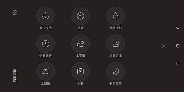 Screenshot_2018-01-31-00-24-49-019_com.android.camera
