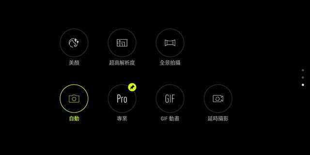 ASUS ZenFone Max Plus (M1)相機實測:雙鏡頭一鍵切換超廣角、支援人像景深