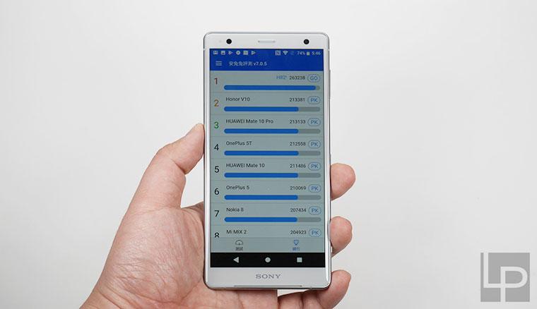 實測Sony Xperia XZ2效能表現,安兔兔飆破26萬!