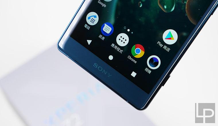 Sony Xperia新品8/30 IFA展前登場,將發表Xperia XZ2升級版?