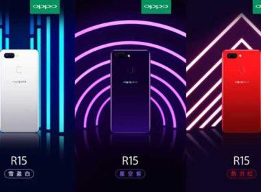全尺寸瀏海螢幕,OPPO R15確定推出星空紫、雪盈白與熱力紅三色 @LPComment 科技生活雜談