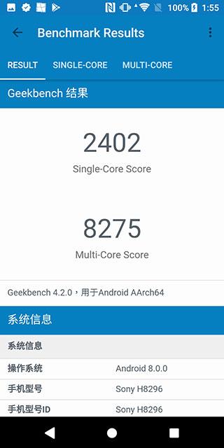 Screenshot_20180310-015510