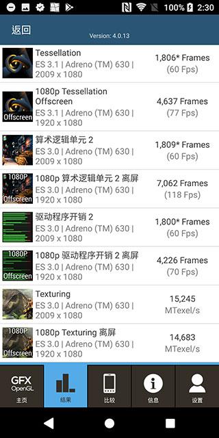 Screenshot_20180310-023027