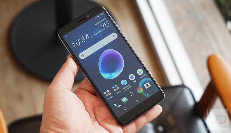 HTC公佈2018年4月份自結營業收入21億、1~4月累計108.9億元