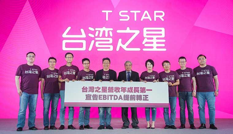台灣之星EBITDA提前轉正,開始賺錢!將持續建設4G,並擴大5G網路測試