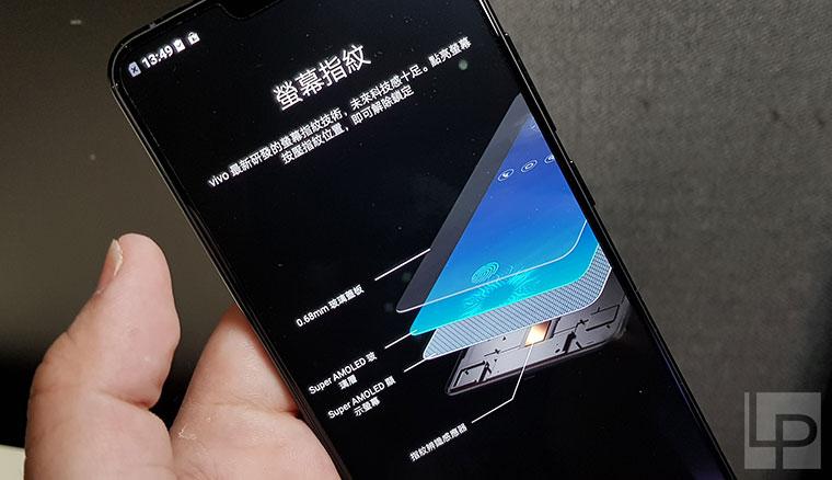 台灣首款螢幕下指紋辨識手機:vivo X21發表!5/4正式開賣