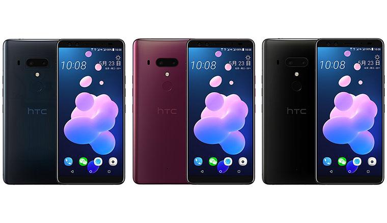 大神出手!HTC U12+三色官圖以及完整規格完全曝光?!