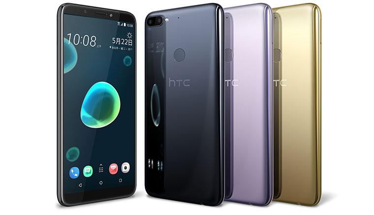 6吋全螢幕手機HTC Desire 12+在台推出,五大電信6/1開賣