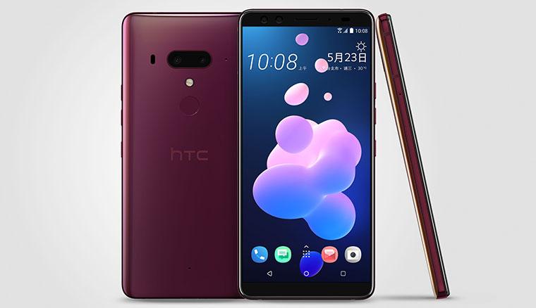 HTC U12+實機動手玩&台灣上市資訊:前後雙攝、更豐富的握壓操作,還有五月天限量版!