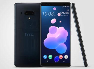 HTC U12+是U系列末代機?宏達電發出聲明嚴正反駁,2019 Q1會有新機 @LPComment 科技生活雜談