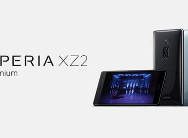 Sony確認6/14即將登場的就是雙鏡頭旗艦Xperia XZ2 Premium! @LPComment 科技生活雜談