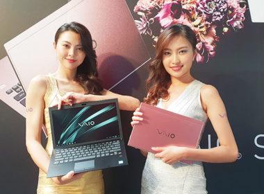 VAIO正式回歸台灣市場,首波推出S11、S13超輕薄高階商務筆電 @LPComment 科技生活雜談