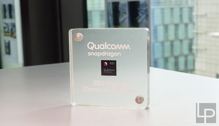 高通發表Win 10 PC專用的Snapdragon 850處理器,並與宣布與三星合作