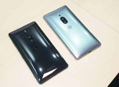 Sony雙鏡頭超旗艦Xperia XZ2 Premium在台亮相,七月下旬開賣 @LPComment 科技生活雜談