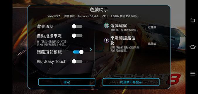 vivo V9 Youth開箱實測:6.3″超大全螢幕、AI雙鏡頭,還有平易近人的價格
