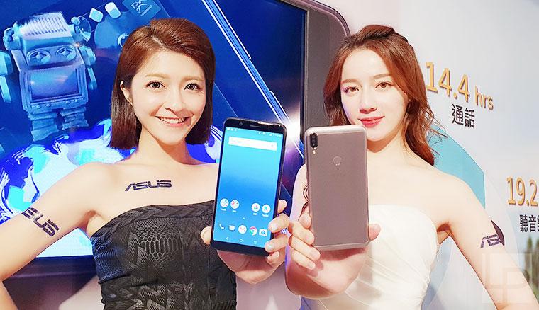 性能電力怪獸ZenFone Max Pro上市!Zen粉購機折2千、分享開箱再送百萬跑車