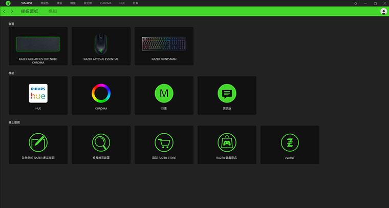 首度搭載光觸發機械紫軸!Razer Huntsman雷蛇獵魂光蛛遊戲鍵盤開箱