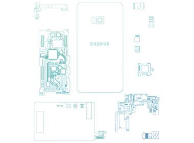 HTC宣布第三季推出首款區塊鏈手機Exodus,即日起開放網路預約體驗 @LPComment 科技生活雜談
