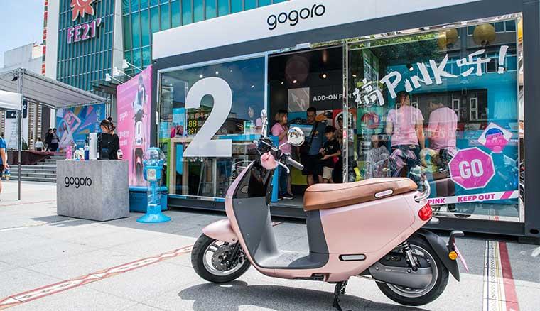 Gogoro宣布,花蓮門市9/1正式開幕