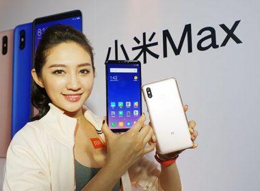 小米在台推出小米手環3等穿戴新品及大螢幕+大電量手機小米Max 3 @LPComment 科技生活雜談