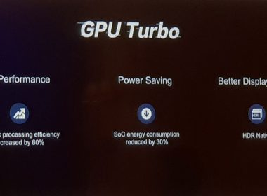 進一步了解華為黑科技「GPU Turbo」如何優化遊戲表現?和傳統的做法有何不同? @LPComment 科技生活雜談