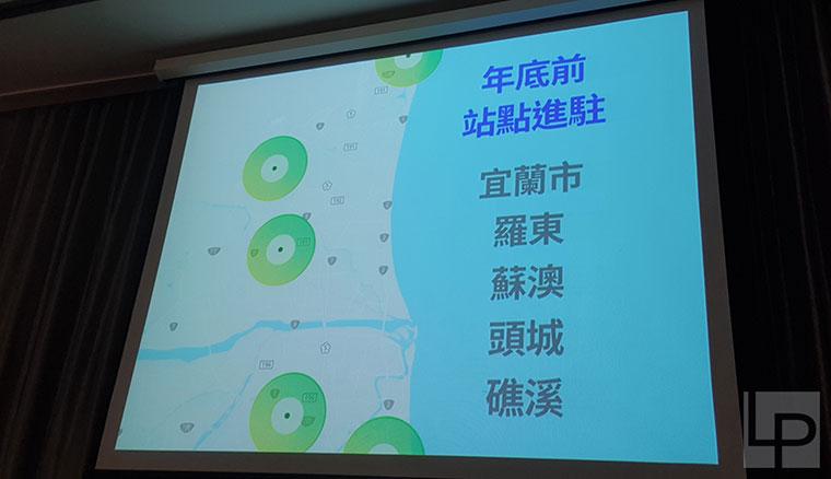 Gogoro宜蘭雙門市開幕插旗東台灣!宣示9月前進花蓮、11月進駐台東