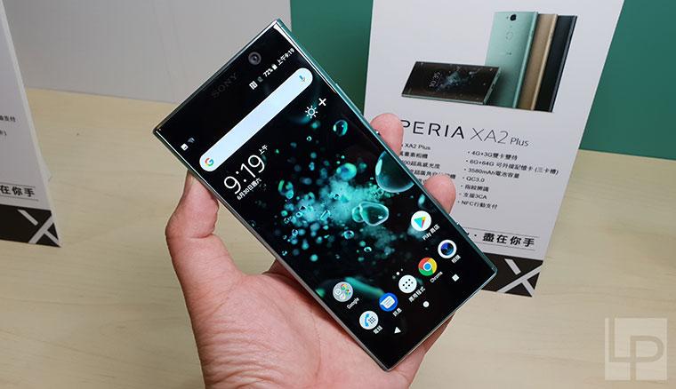 Sony XA2 Plus台灣推出6+64雙卡頂規版,售價15990元