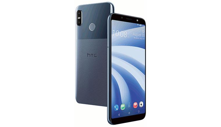 HTCU12 life發表:水樣玻璃+金屬質感與3D雕刻工藝、主相機為雙鏡頭配置