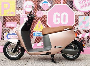 強攻年輕女性市場,「Gogoro 2 Delight粉紅突襲」新色車款發表! @LPComment 科技生活雜談