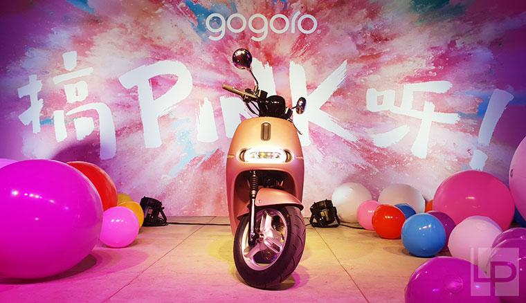 睿能與山葉結盟!由Gogoro設計生產之YAMAHA電動機車將於2019夏季上市