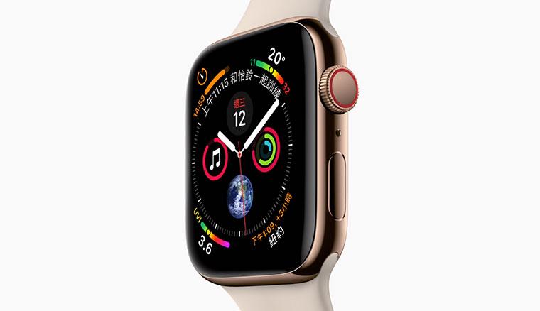 Apple Watch Series 4發表!螢幕更大、能量心電圖、通話更清晰