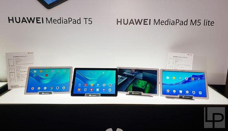 華為Mate 20系列台灣售價、上市資訊發表!Y9、MediaPad M5 Lite / T5與新穿戴同步登場